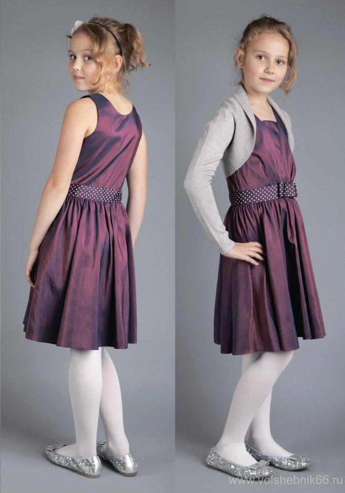 Нарядное платье девочке
