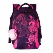 Рюкзаки школьные и молодежные чемоданы по низким ценам в москве
